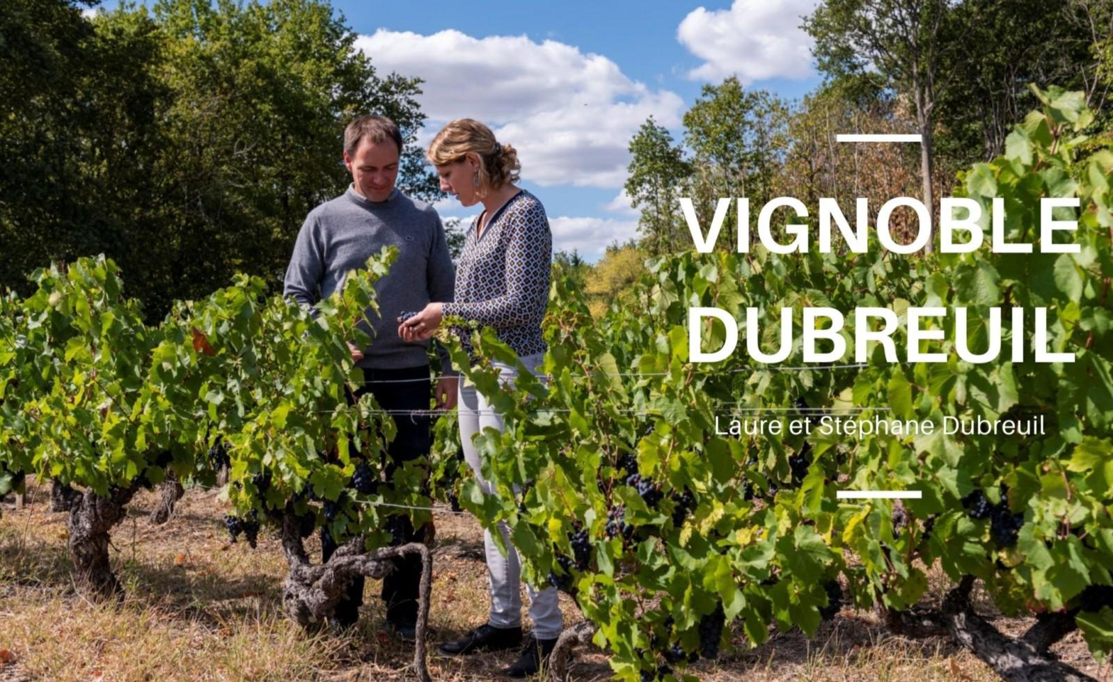 Vignoble Dubreuil